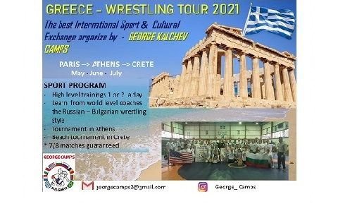 Wrestling Tours - George Camps